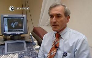 פרופסור ישראל מייזנר מתראיין לכתבה בערוץ עשר העוסקת במומים המתגלים במהלך ההריון